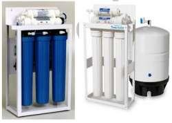 RO 200 300 400 GPD System
